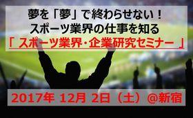 SPOFES2019冬・告知画像(白).jpg